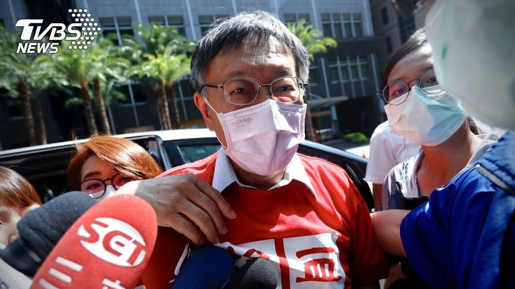台北市長柯文哲。(圖/中央社) 民眾黨選舉屢敗!千萬保證金充公 柯文哲嘆衣衫襤褸