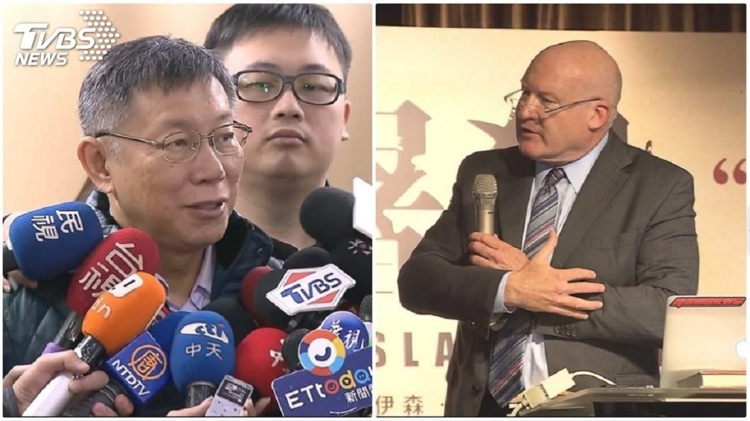 (圖/TVBS資料畫面) 柯文哲被指「騙子」怒提告 葛特曼罪嫌不足獲不起訴