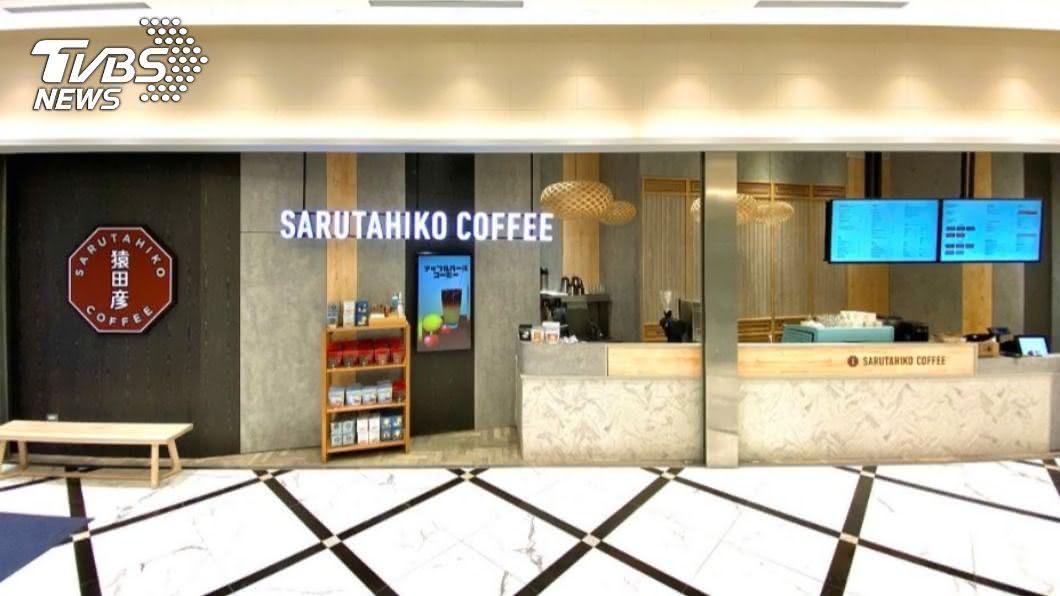 圖/猿田彥珈琲提供 咖啡控有福了!東京超人氣「猿田彥珈琲」快閃進駐信義區
