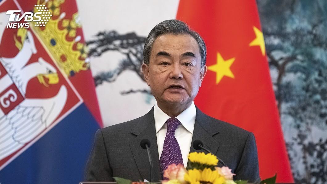 中國外交部長王毅。(圖/達志影像美聯社) 王毅訪歐阻歐美聯手抗中 香港問題如影隨形