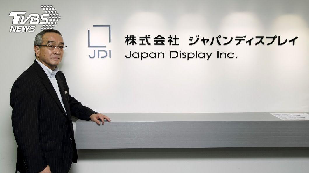 日本液晶面板大廠日本顯示器公司今天宣布出售白山工廠。(圖/達志影像路透社) 日本面板大廠JDI售白山工廠 198億賣給夏普蘋果