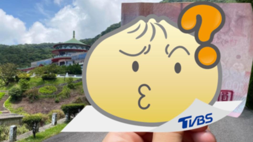 外國網友利用鈔票以高超錯位手法拍出台灣美景。(圖/翻攝自@IB-45 Reddit) 老外超神錯位拍法 跟著「新台幣」玩遍台灣經典地標