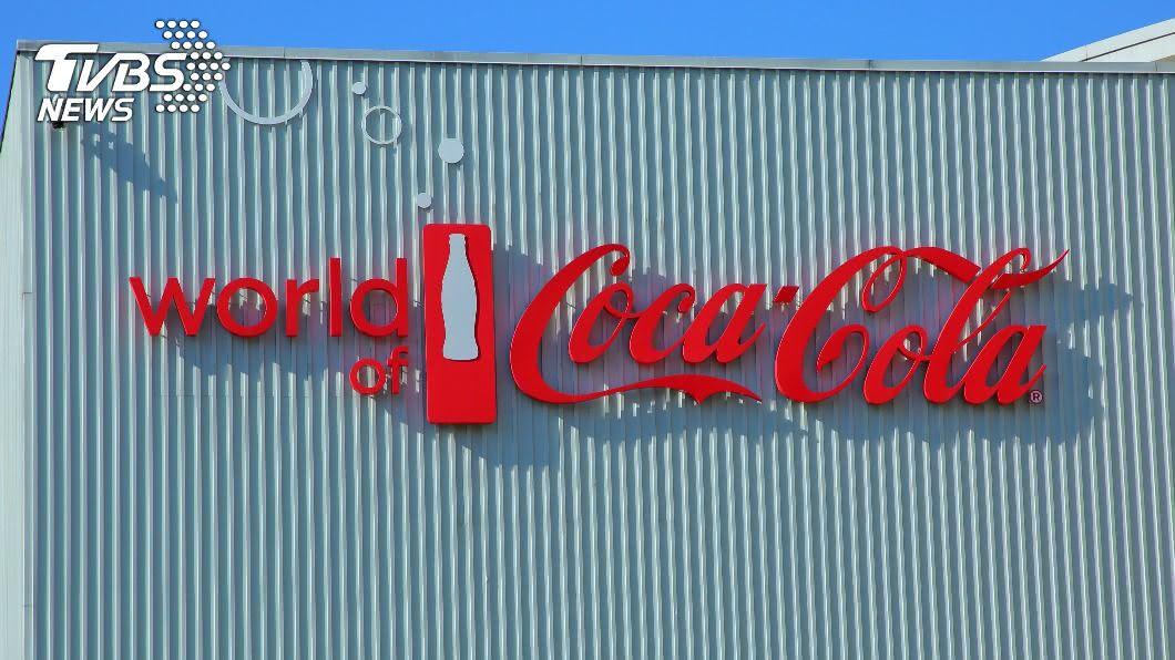 全球最大飲料製造商可口可樂公司。(示意圖/shutterstock 達志影像) 可口可樂宣布重組裁員 提供近4000人優離方案