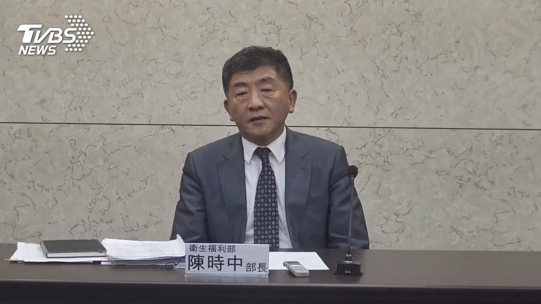 (圖/TVBS資料畫面) 南韓打流感疫苗爆32死!國內有同廠疫苗 陳時中說話了