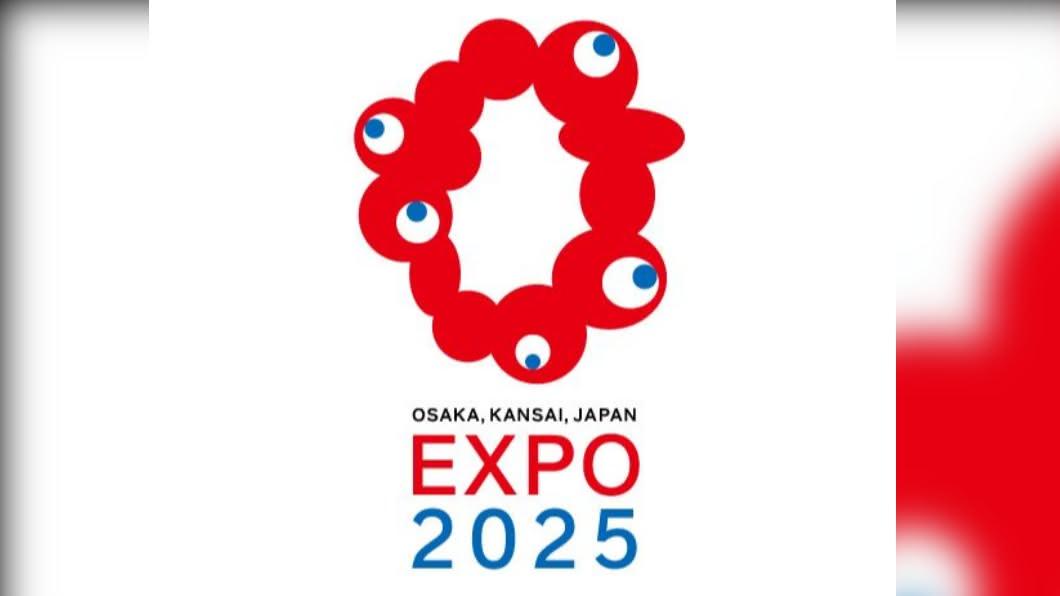 圖/翻攝自大阪世博標誌票選網站(logo.expo2025.or.jp) 長得像大腸? 大阪世博Logo被嫌太醜