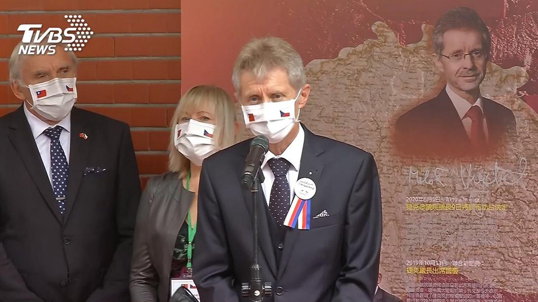 捷克參議院長韋德齊日前訪台高呼「我是台灣人」。(圖/TVBS資料畫面) 捷克議長爆「從未說台灣獨立」 他:817這下怎辦咧?
