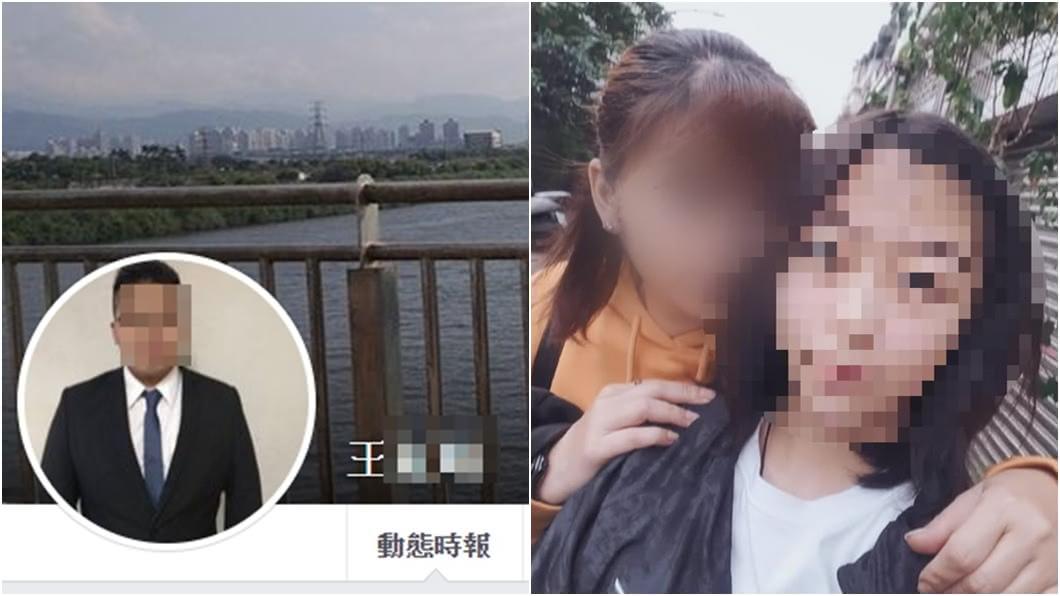 (圖/翻攝自王嫌臉書、TVBS資料畫面) 彰化師發文護航「拐少女」嫌遭肉搜打臉 校方回應了