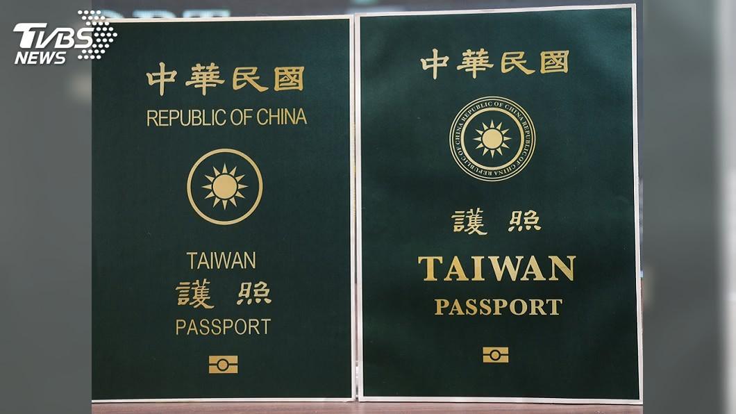 新版護照封面出爐。(圖/中央社) 新版護照封面出爐!沒過期也能申請換發 規費1300元