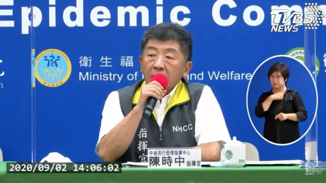 (圖/TVBS) 新增1境外移入 台灣「輸出」病例日本、越南