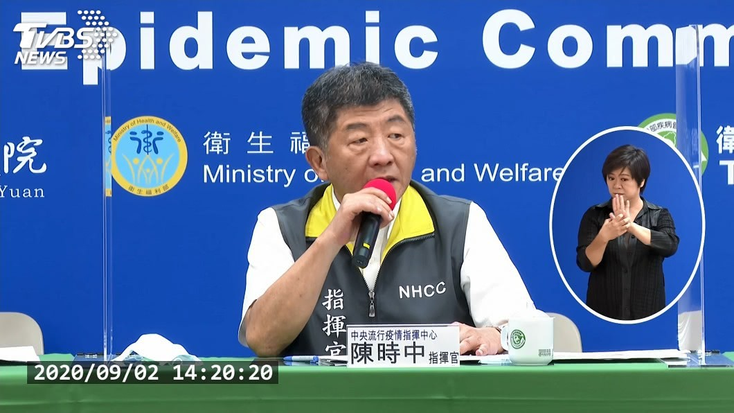 (圖/TVBS) 越南檢出自台入境陽性個案 陳時中:在台感染機率低