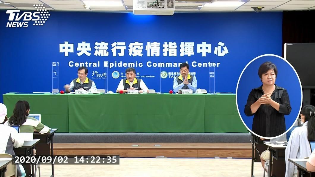 中央流行疫情指揮中心表示,今新增1例境外移入。(圖/TVBS資料畫面) 今新增1例境外! 指揮中心14時記者會說明