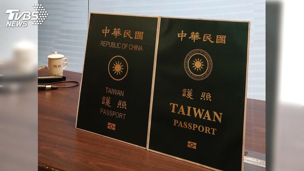 新版護照打樣中,民眾預計明年1月可拿到。(圖/中央社) 新版護照順利進行中 領務局:預計明年元月發行