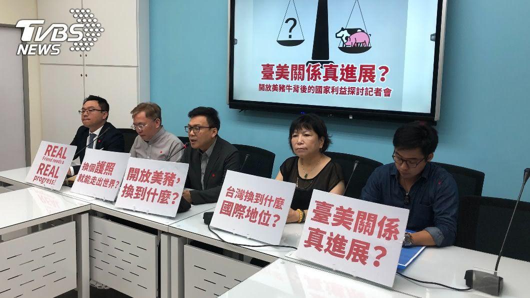 藍委召開「台美關係真進展?開放美豬牛背後的國家利益探討」記者會。(圖/中央社) 美豬爭議 藍委:馬政府開放美牛為台灣換到和平