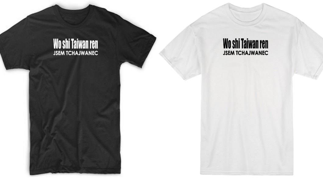 捷克網站販售印有「我是台灣人」拼音的T恤。(圖/翻攝自Politikunatriku.cz臉書) 「我是台灣人」T恤詢問度爆表 捷克網站發文致謝