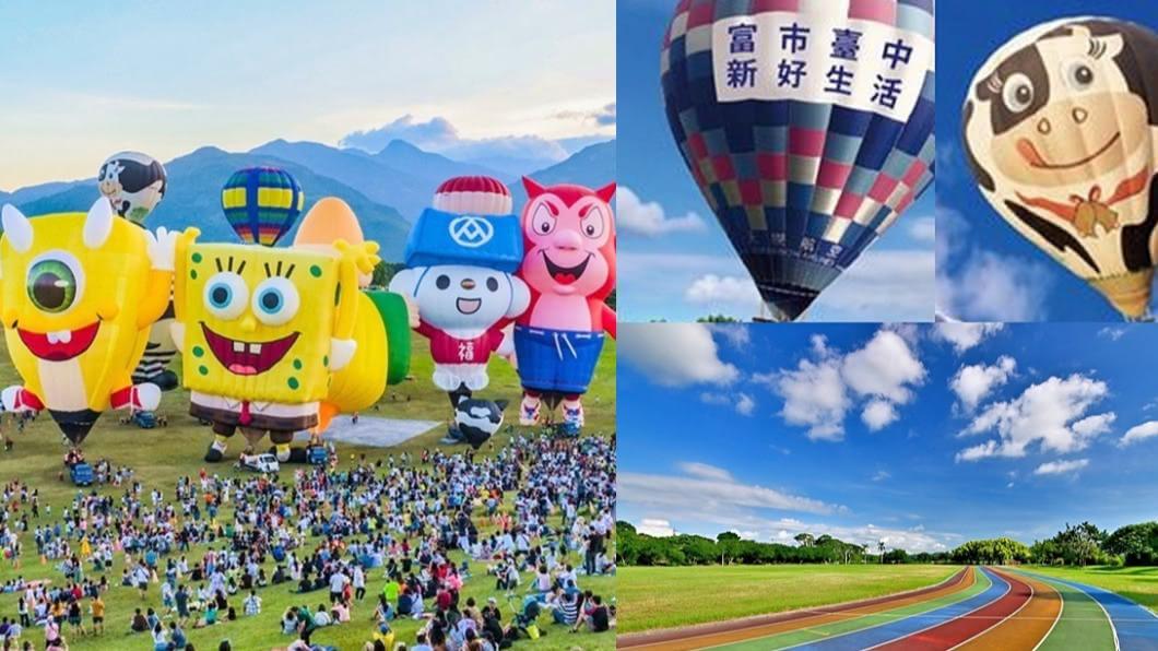 錯過台東熱氣球別哭哭,今年包括宜蘭和台中也都還有熱氣球嘉年華可看!(圖/臺灣熱氣球嘉年華-Taiwan Balloon Festival、臺中市石岡區公所、真愛趣礁溪提供) 錯過台東熱氣球免驚! 2嘉年華接力「升空」聽音樂