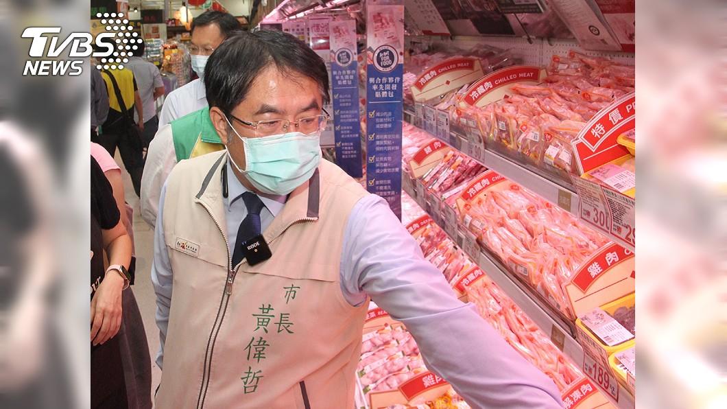 台南市長黃偉哲表示,儘管豬內臟沒人買仍應做分流。(圖/中央社) 黃偉哲:進口豬內臟沒市場 做好分流供選擇