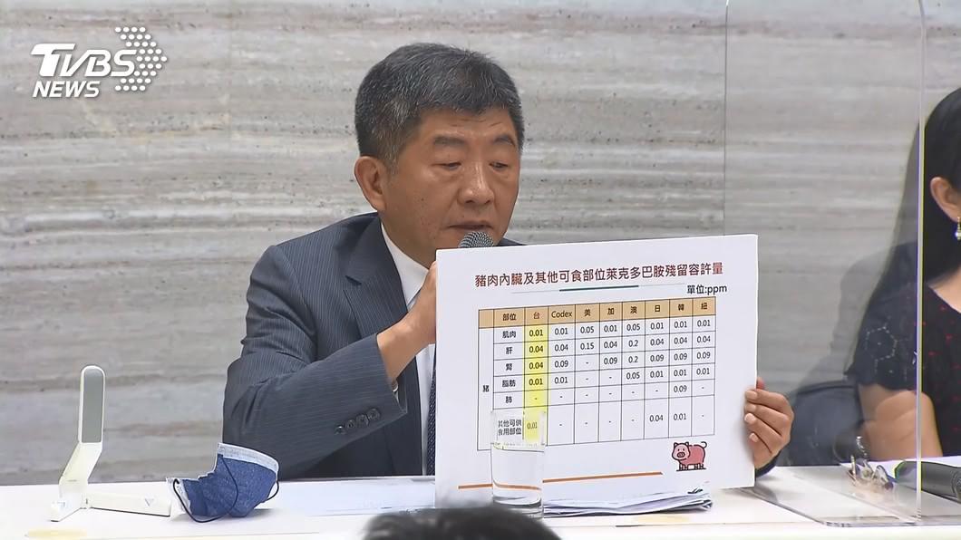衛福部長陳時中。(圖/TVBS) 陳時中稱美豬比國際更嚴格 粉專挖昔一句話狂諷:講幹話