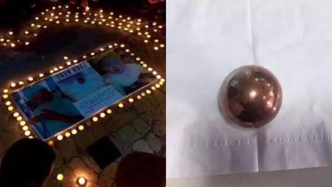 天降橫禍!(圖/翻攝自澎湃新聞) 嬰遭「天降鐵球」重擊亡 4年找嘸凶手…整棟住戶都要賠