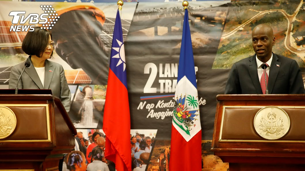 海地總統摩依士對台協助海國民生建設表示感謝。(圖/達志影像路透社) 台灣助海地建構電網 外交部:讓邦誼更加緊密