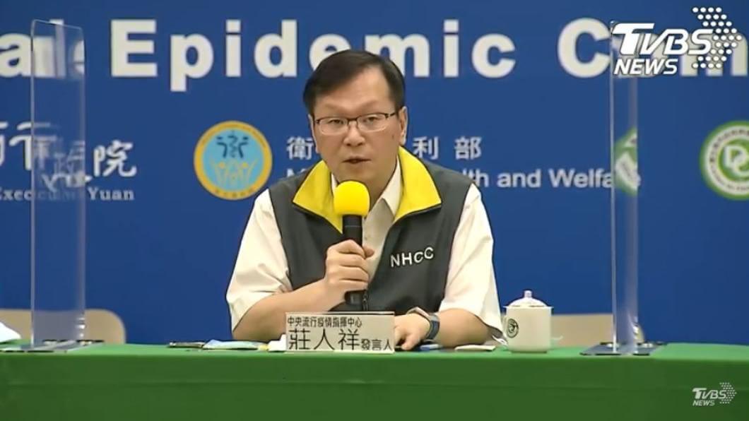 (圖/TVBS) 新增1例境外 40多歲男菲律賓經商返台確診