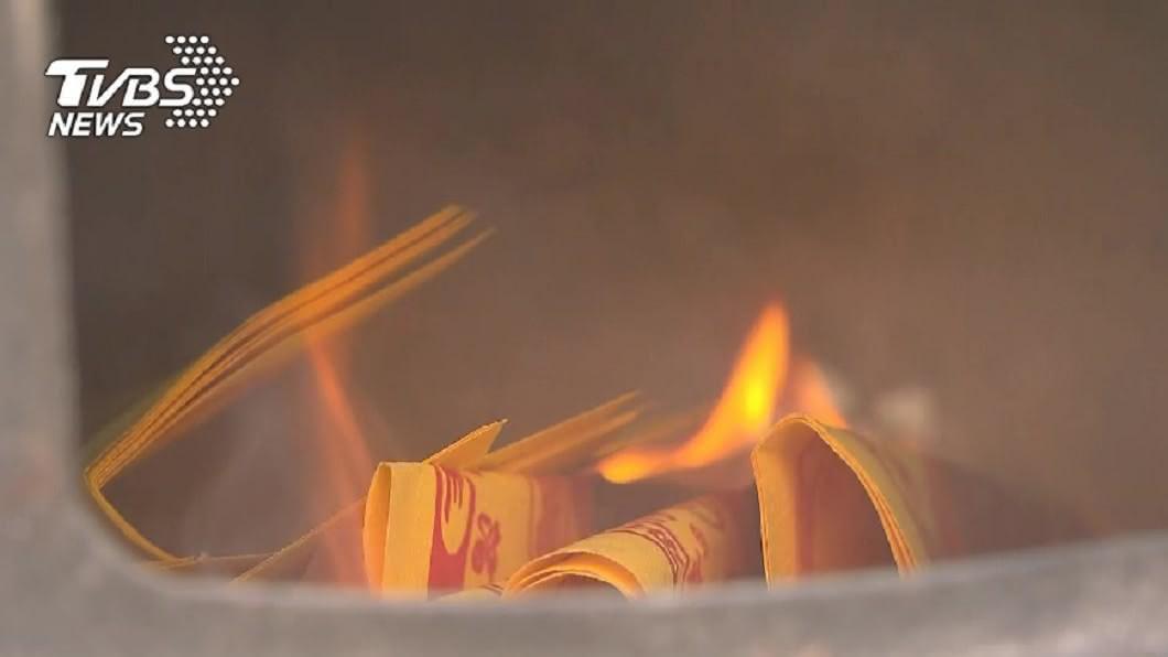 許多民眾在祭祀神明和祖先之後,都會有燒紙錢的習慣。(圖/TVBS資料畫面) 多燒紙錢陰間會不會通膨?網曝答案:我問過土地公確認…
