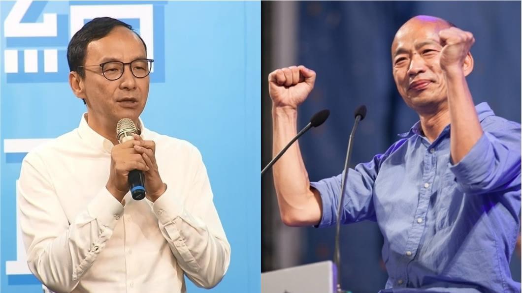 中評委點名朱立倫、韓國瑜是2024總統大選的不二人選。(圖/TVBS資料畫面、韓國瑜臉書) 佈局2024!中評委提案韓國瑜、朱立倫參選正副總統