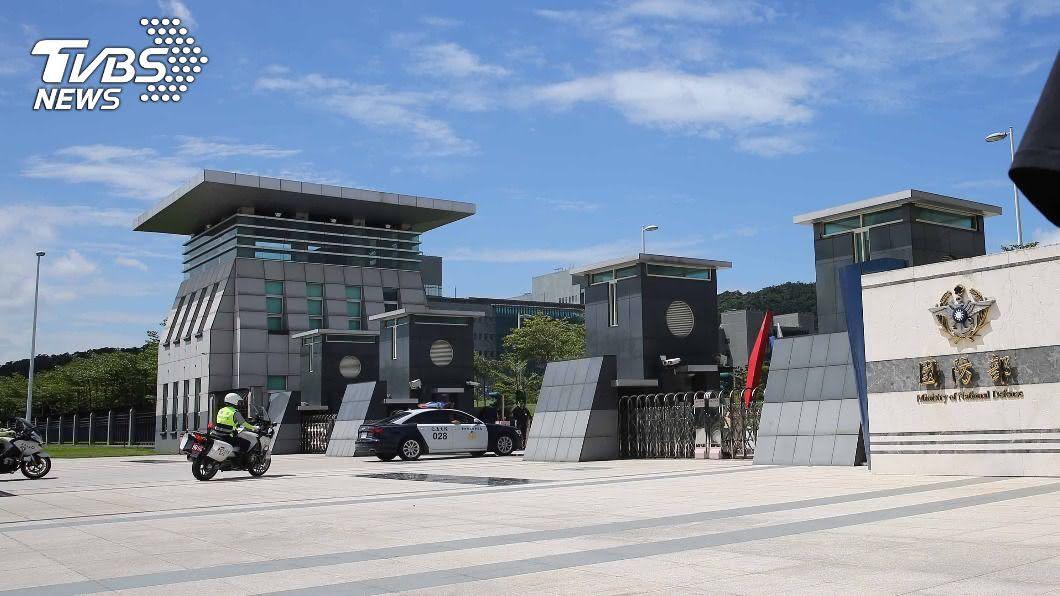 「政軍兵推」將在圓山指揮所的「政軍指揮中心」舉行。(圖/中央社) 總統府:9/14起舉行漢光電腦兵推 非政軍演習