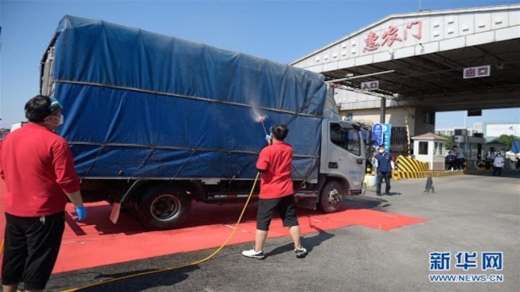 圖/翻攝自新華網 北京新發地市場重開 取消零售僅限批發