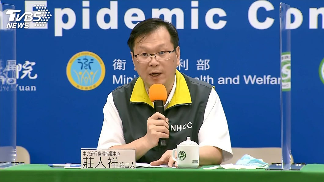 圖/TVBS資料畫面 新冠肺炎增1例境外移入 全台累計500例