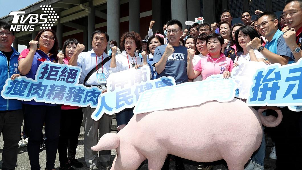 國民黨將針對美豬牛提食品衛生管理法。(圖/中央社) 國民黨團提案修食管法 籲牛豬分離、防堵瘦肉精