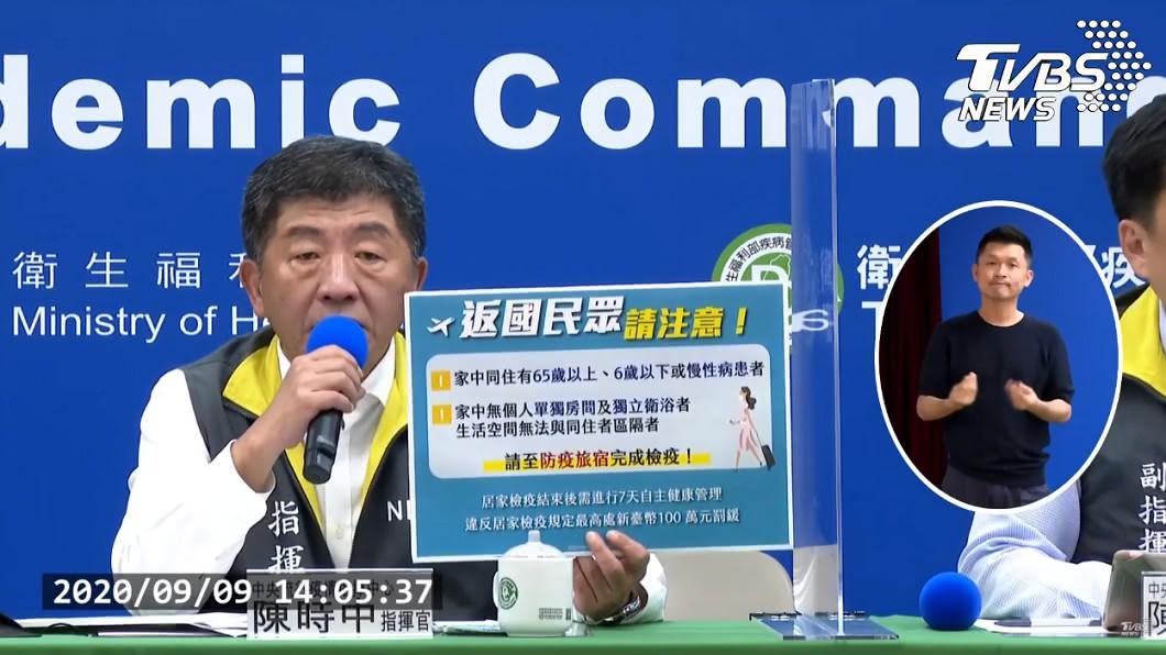 指揮中心指揮官陳時中表示,未來將朝預購或國產疫苗方向前進。(圖/TVBS) 疫苗授權製造有難度 陳時中:擬拚預購及國產