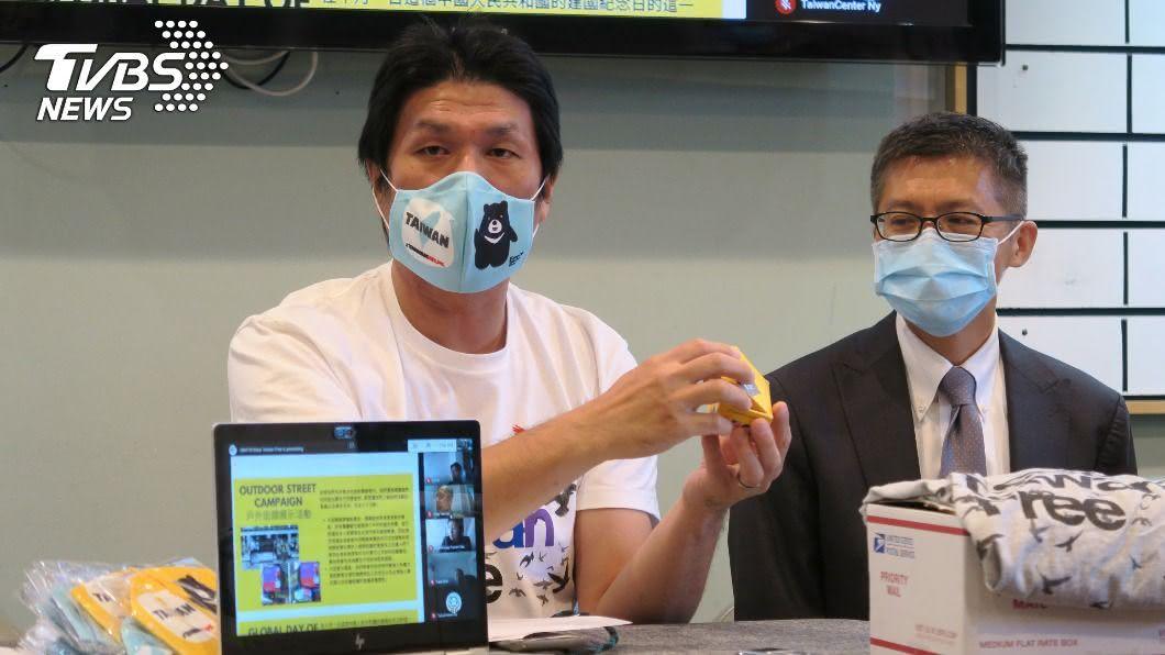 紐約僑界連署挺台入聯。(圖/中央社) 紐約僑界挺台入聯 「防疫包、登廣告」發聲玩創意