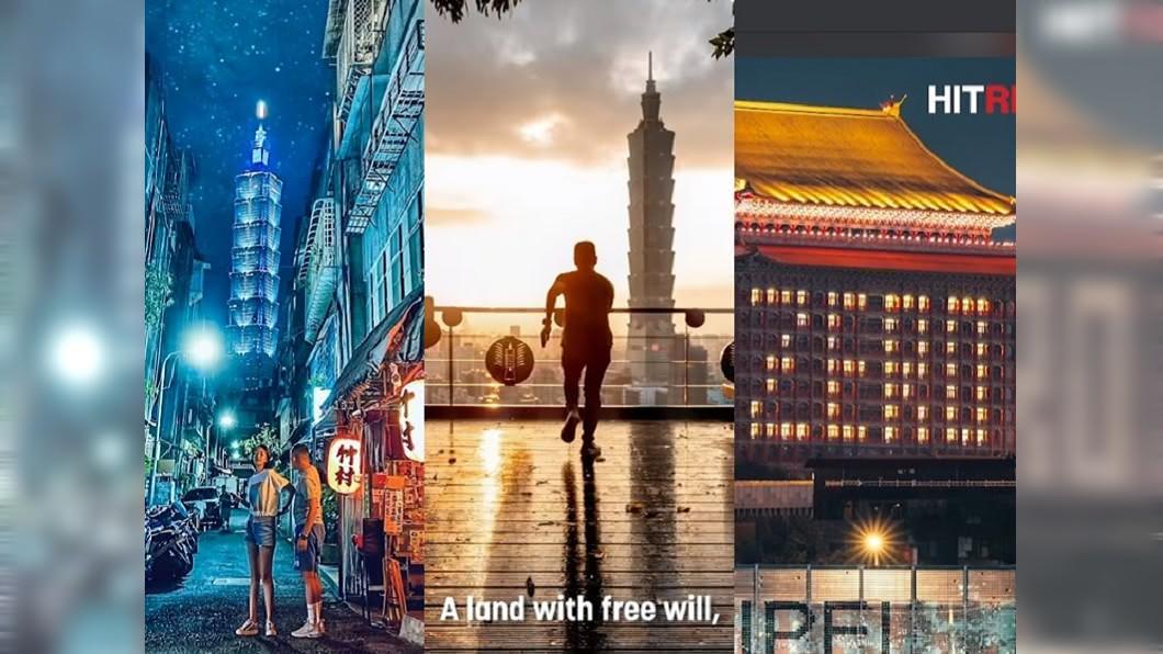 (圖/翻攝自Joseph Gordon-Levitt臉書) 「當我想到台灣」影片曝光 好萊塢男星秀國旗道謝