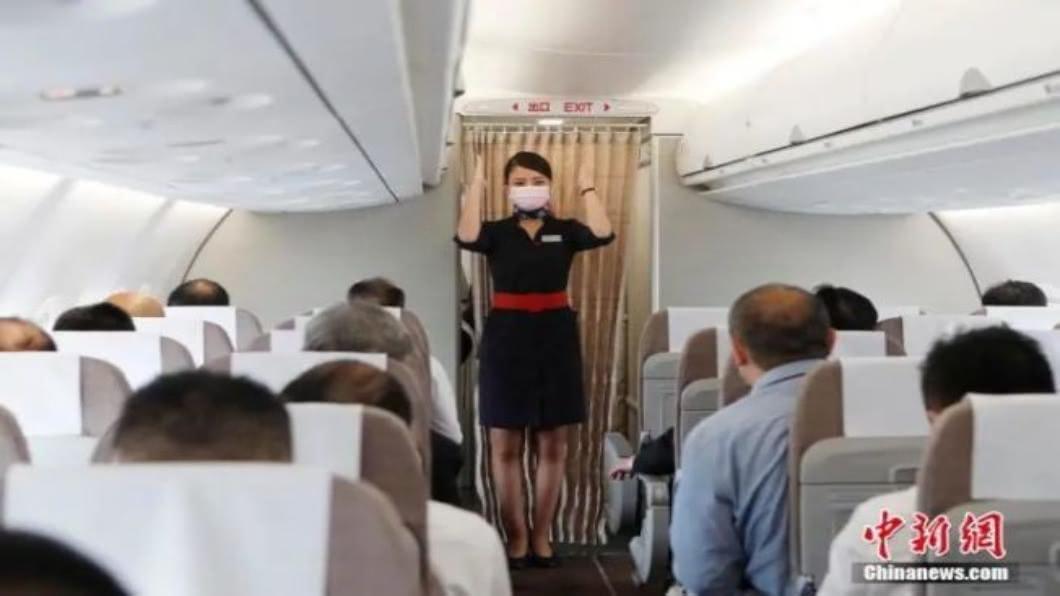 圖/翻攝自 中新網 停航8個月 武漢9/16迎國際航班 首飛首爾