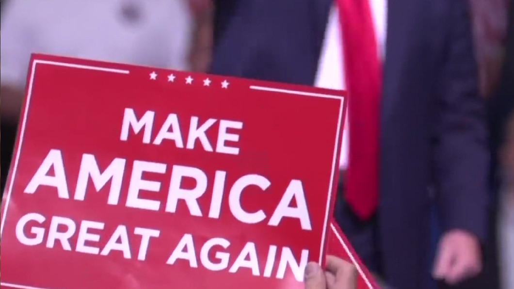 美選數位廣告戰 川普搶攻提早投票州