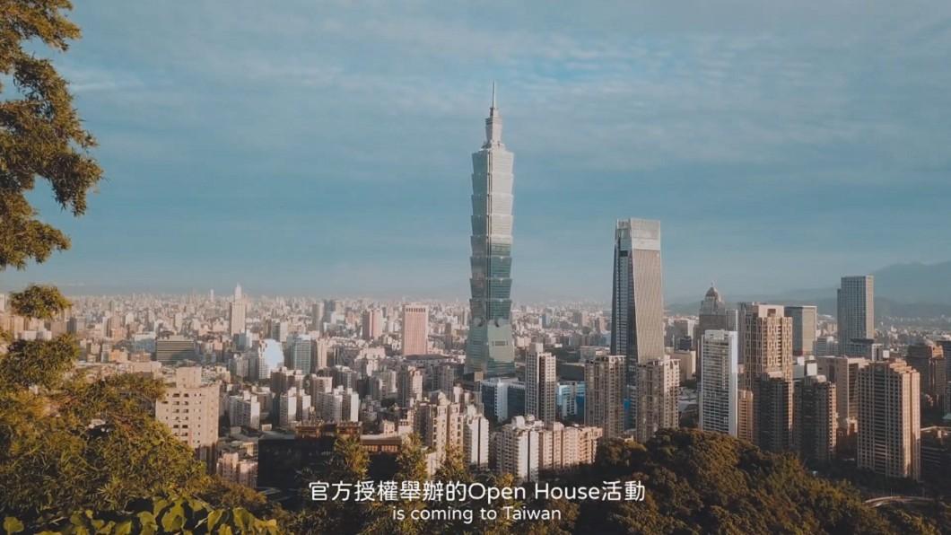 台灣首次獲得倫敦官方授權舉辦「打開台北」。(圖/翻攝自打開台北YouTube) 把握機會!「打開台北」50個私密空間限時2天免費逛