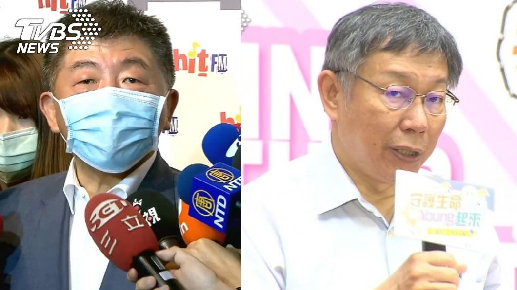 衛福部長陳時中、台北市長柯文哲(圖/TVBS) 陳時中是否參選北市? 柯文哲:健保不易解決