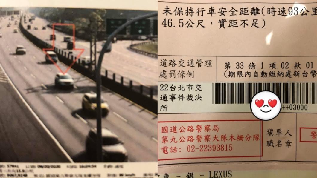 交通部高速公路局針對108年事故分析,發現「未保持行車安全距離」就占肇事原因42.53%。(圖片來源/ TVBS) 國道車禍頻傳 高公局:「未保持安全距離」逾四成!
