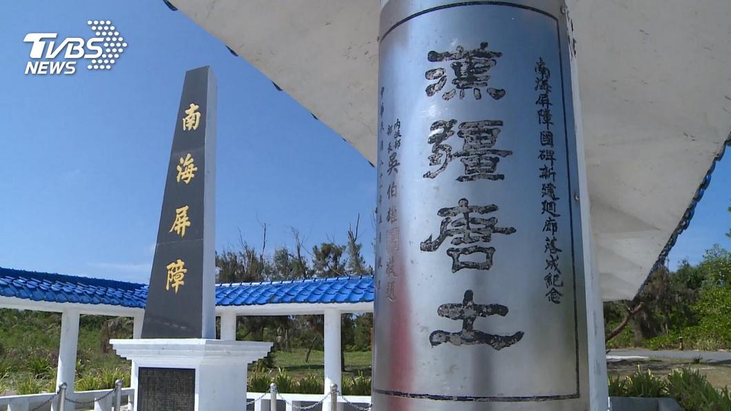 (圖/TVBS) 遭控東沙包機飛越共軍演習區 海巡署:絕非事實