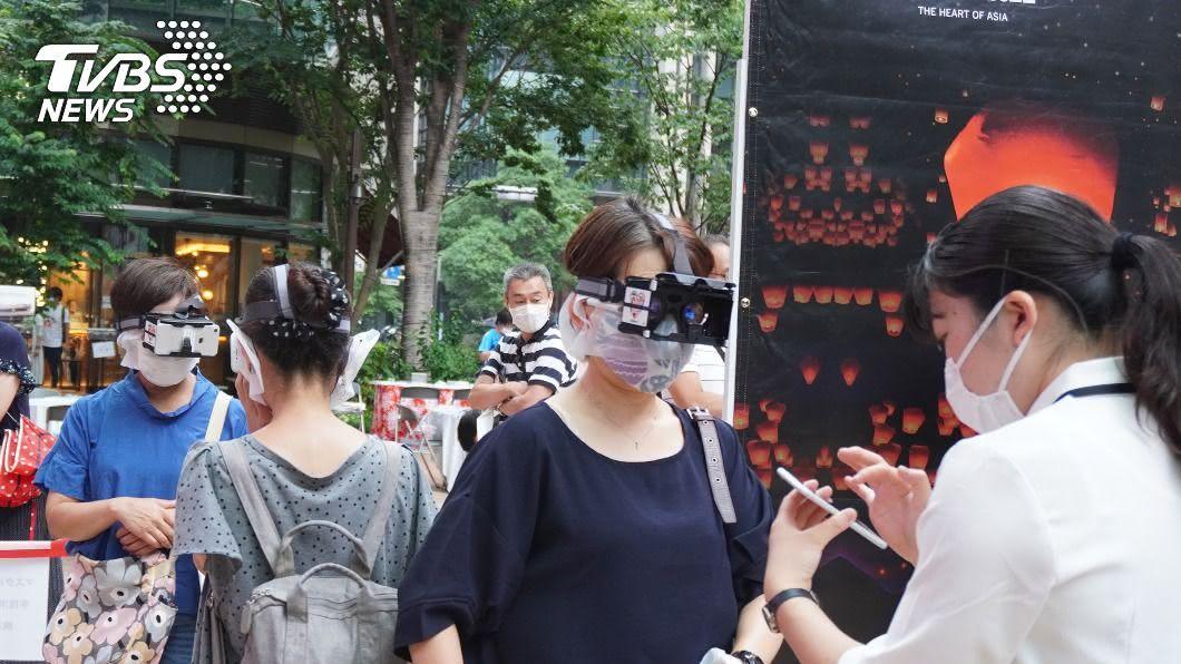 日本觀光局利用VR讓民眾體驗「偽出國」。(圖/中央社) 好想出國!日人患「台灣失落症」 觀光局舉辦偽出國