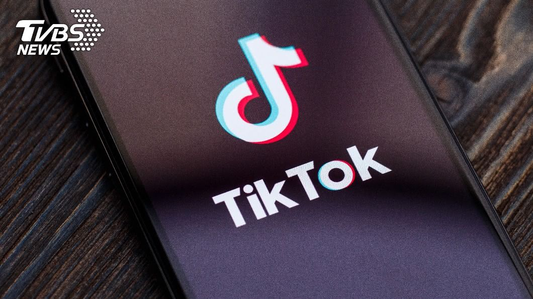 微軟提案聲明指出,收購TikTok同時保護國家安全。(示意圖/shutterstock達志影像) TikTok美國收購案大限將至 微軟:字節跳動已回絕