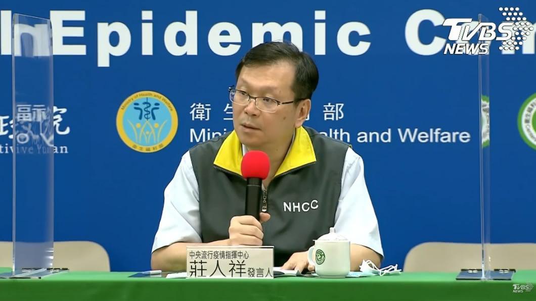 中央流行疫情指揮中心發言人莊人祥。(圖/TVBS) 今新增1境外移入 菲籍20餘歲女來台工作確診