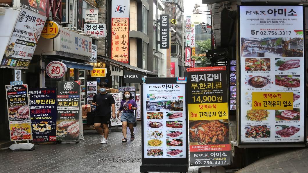 圖/達志影像美聯社 首都圈防疫鬆綁!韓飯店低價搶「辦公」商機