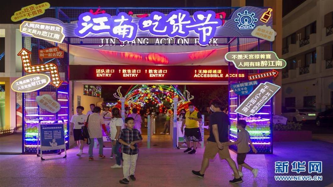 圖/翻攝自 新華網 中國大陸國慶碰上中秋「雙節」迎8天長假