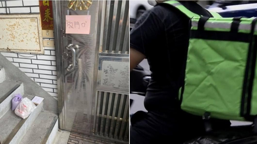 (圖/翻攝自臉書社團「UberEats台灣」、TVBS) 客留紙條「8字開黃腔」!外送員看了氣炸:有種出來