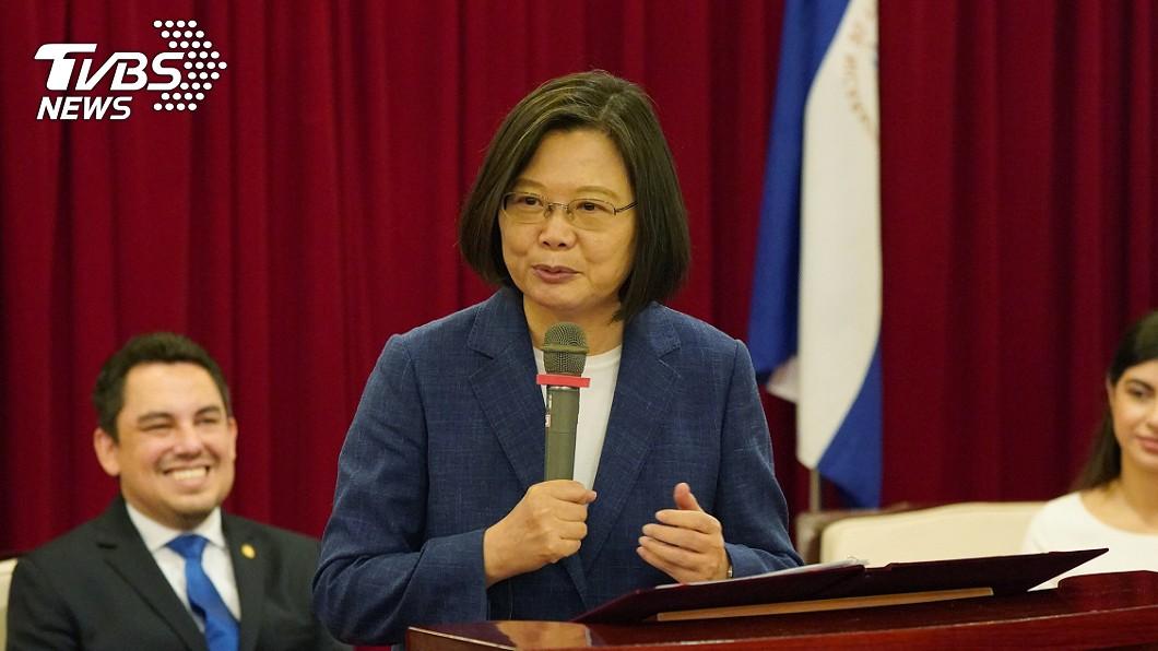 蔡英文表示,台灣面對外來打壓不會低頭。(圖/中央社) 慶祝中美洲獨立199年 蔡英文:台灣對外來打壓不會低頭