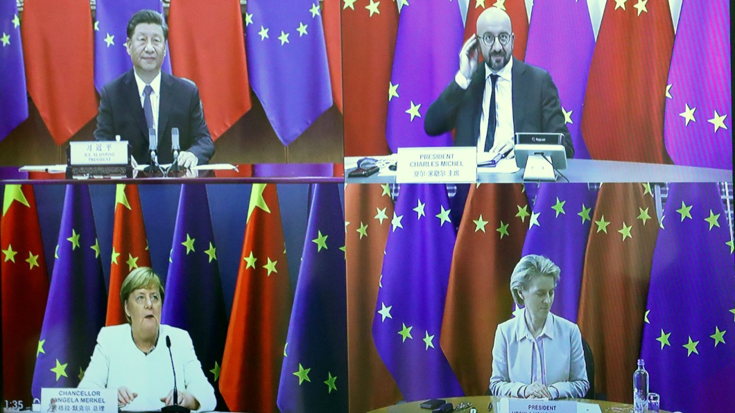 圖/達志影像路透 中歐峰會登場「港國安法、維族人權」擦槍走火