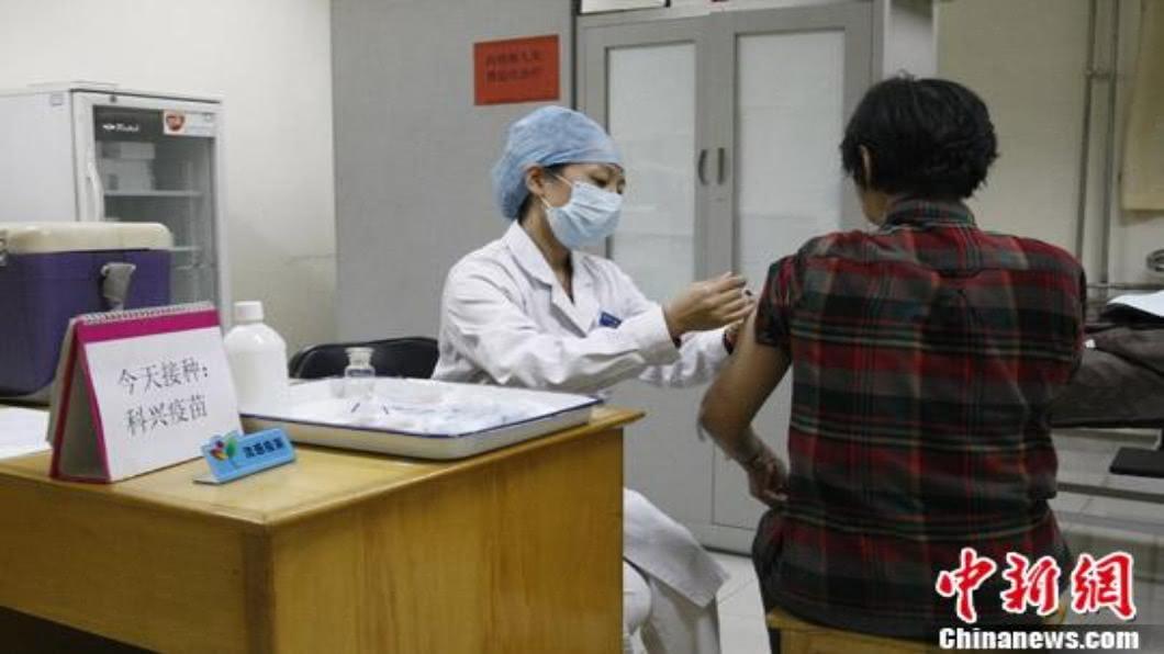 圖/翻攝自 中新網 中國大陸新冠疫苗 最快11月一般民眾接種