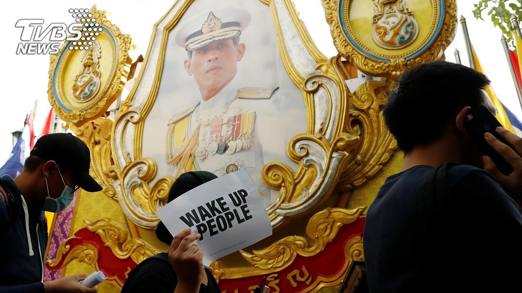 泰國眾議院首次邀請正反兩方人士討論王室改革。(圖/達志影像路透社) 史上首次!泰國眾議院將籌備論壇 討論王室改革