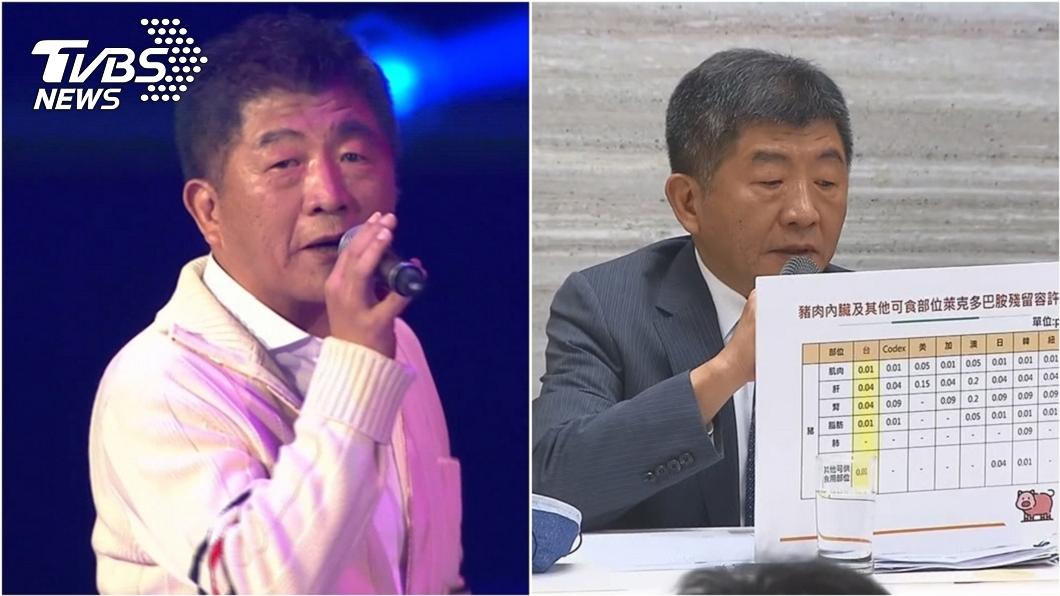 (圖/TVBS資料畫面) 陳時中缺席公聽會卻飆唱小巨蛋 她狂轟:比天王還天王